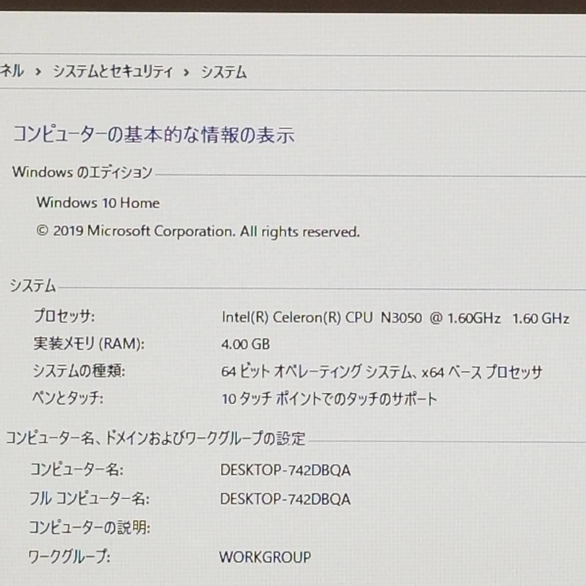★2015年モデル・美品★HDD500GB/メモリ4GB/無線Wi-Fi/Webカメラ/最新Office/Win10/高性能Celeron N3050搭載/Lenovo YOGA 300-11IBR(C7438)_★Windows10 Home 搭載★