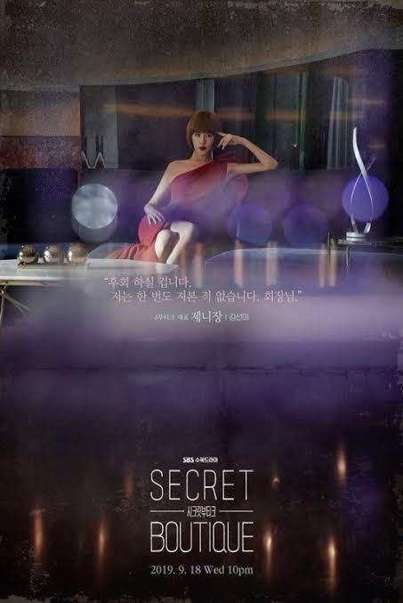 韓国ドラマ《シークレットブティック》全話収録Blu-ray/ブルーレイ全話収録*翌日・翌々日発送