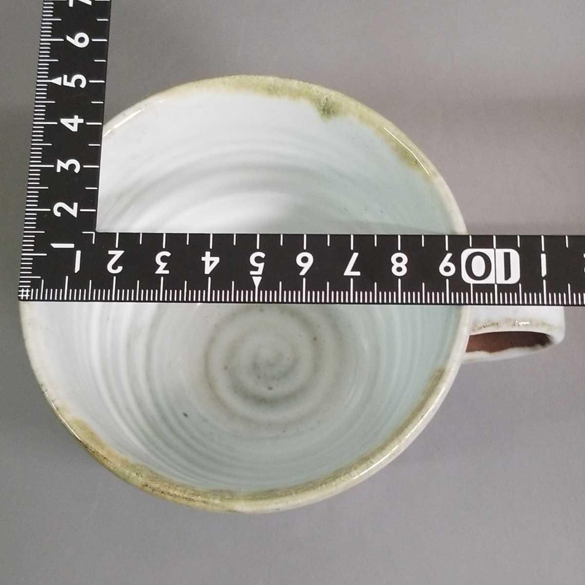 辞64)萩焼 山根清玩 三彩マグカップ コーヒーカップ 珈琲器 未使用新品 同梱歓迎_画像9