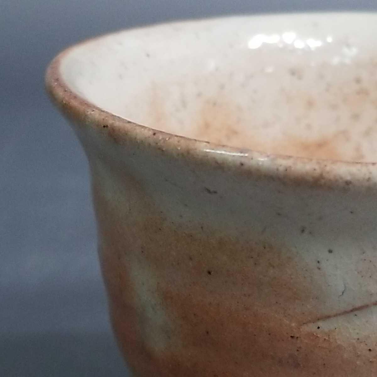 緒59)萩焼 渋谷泥詩 見島コーヒーカップ マグカップ 珈琲器 茶器 未使用新品 同梱歓迎_画像10