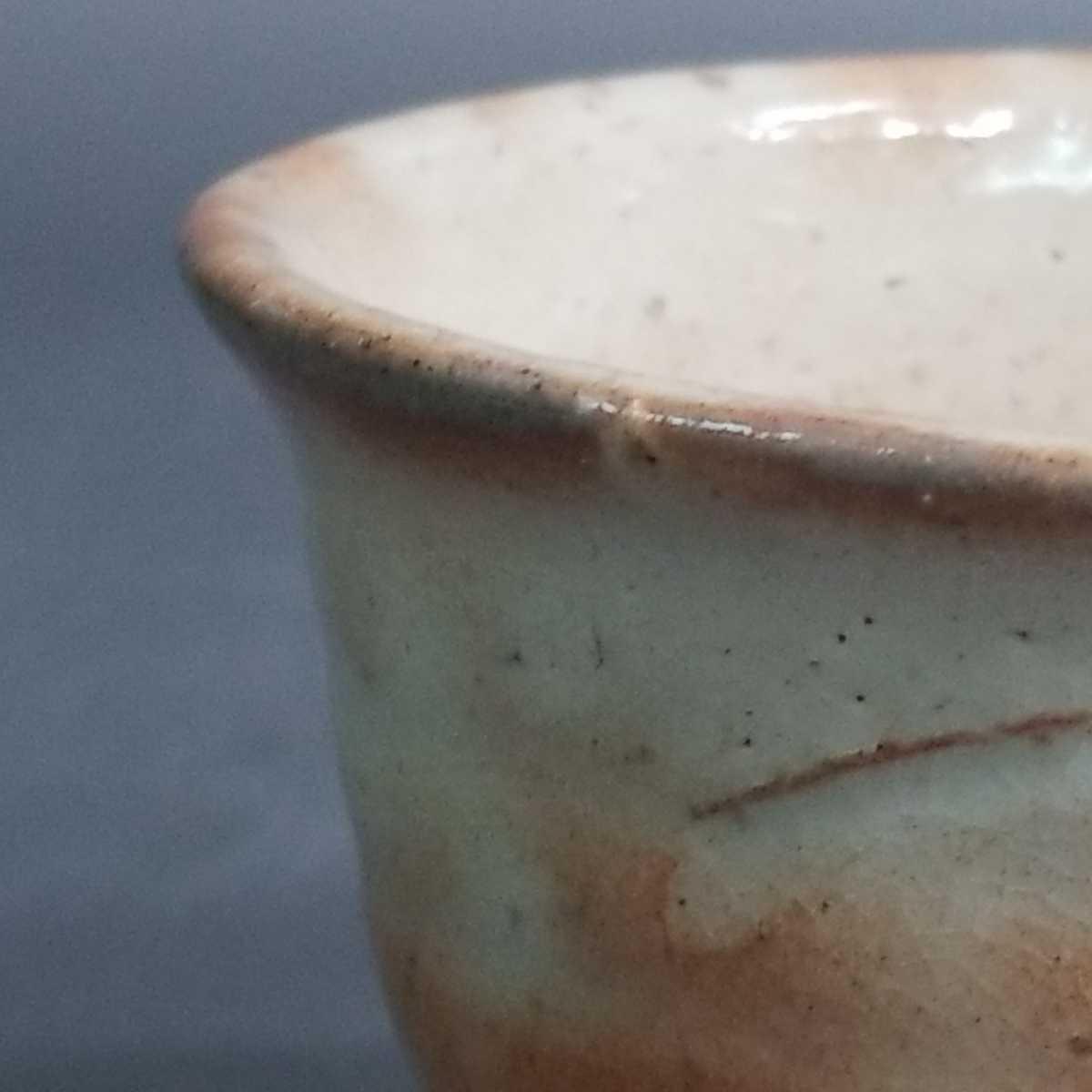 緒61)萩焼 渋谷泥詩 見島コーヒーカップ マグカップ 珈琲器 茶器 未使用新品 同梱歓迎_画像10