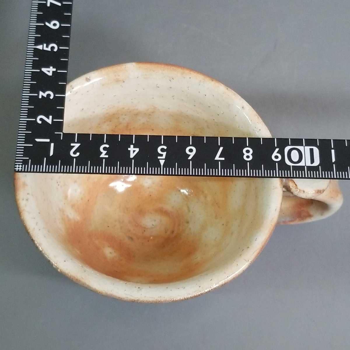 緒61)萩焼 渋谷泥詩 見島コーヒーカップ マグカップ 珈琲器 茶器 未使用新品 同梱歓迎_画像8