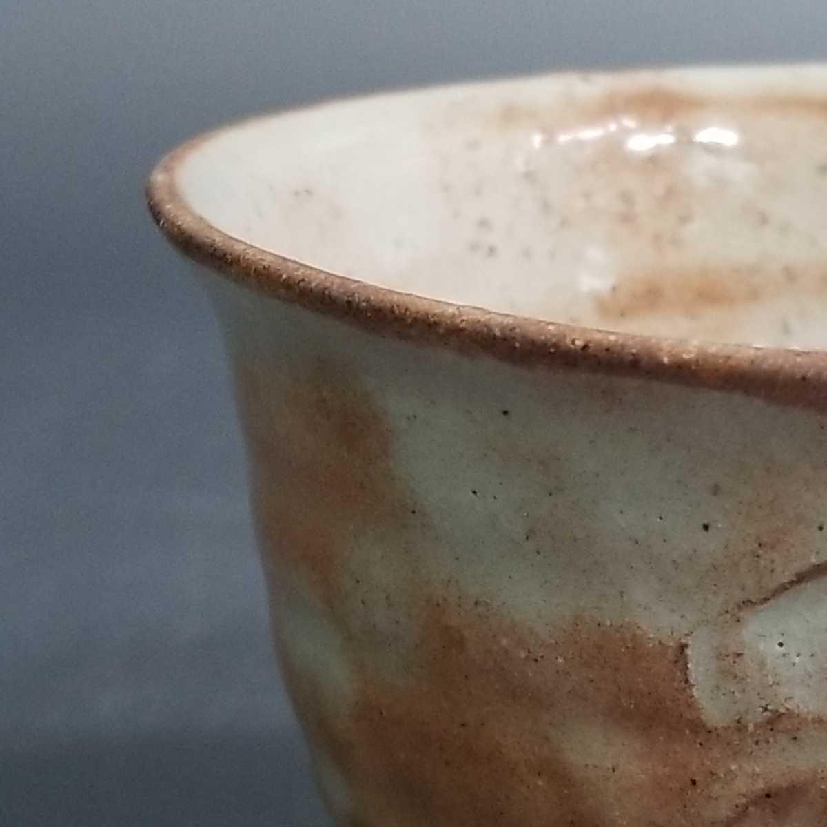緒63)萩焼 渋谷泥詩 見島コーヒーカップ マグカップ 珈琲器 茶器 未使用新品 同梱歓迎_画像10