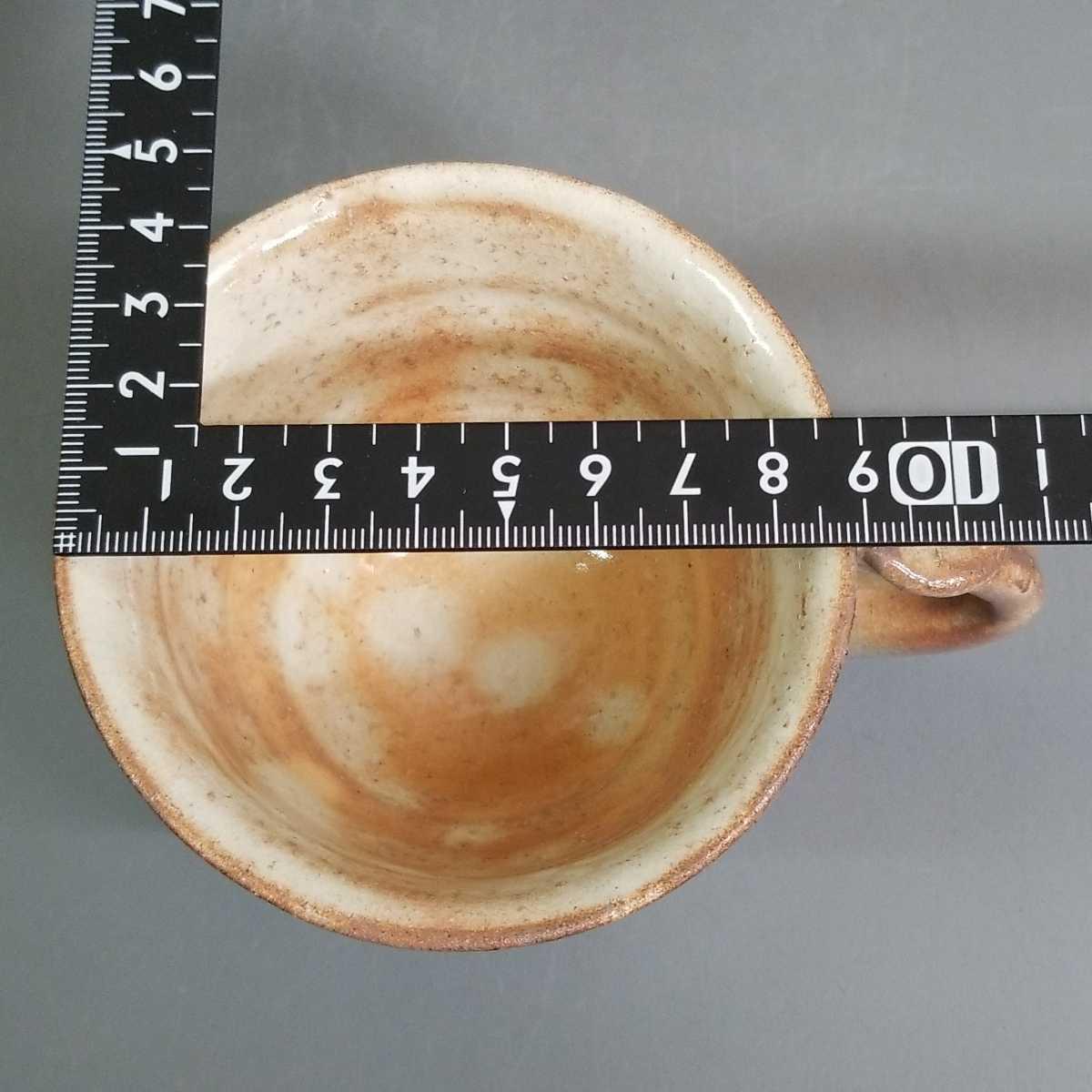 緒63)萩焼 渋谷泥詩 見島コーヒーカップ マグカップ 珈琲器 茶器 未使用新品 同梱歓迎_画像8