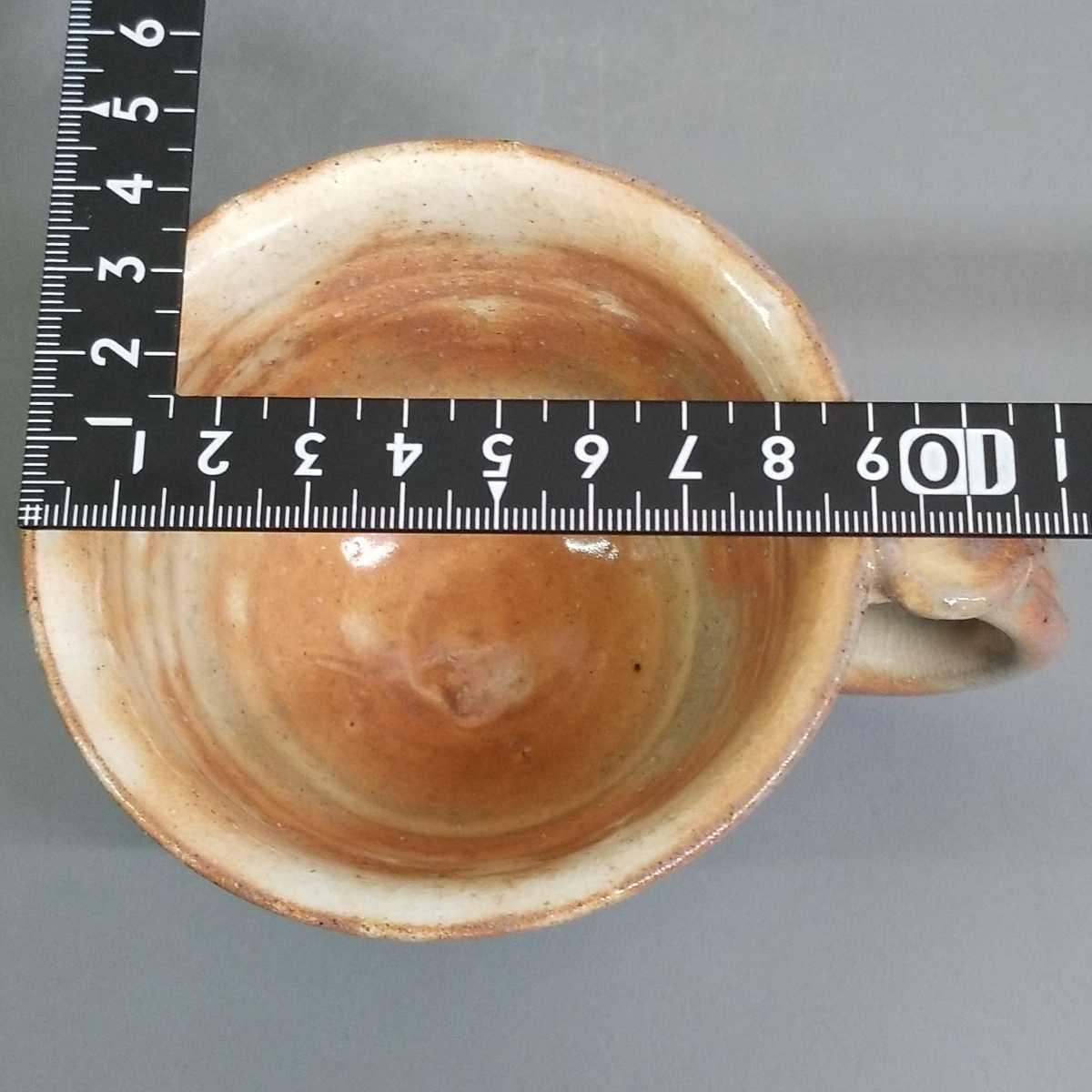 尚49)萩焼 渋谷泥詩 見島コーヒーカップ マグカップ 珈琲器 茶器 未使用新品 同梱歓迎_画像8