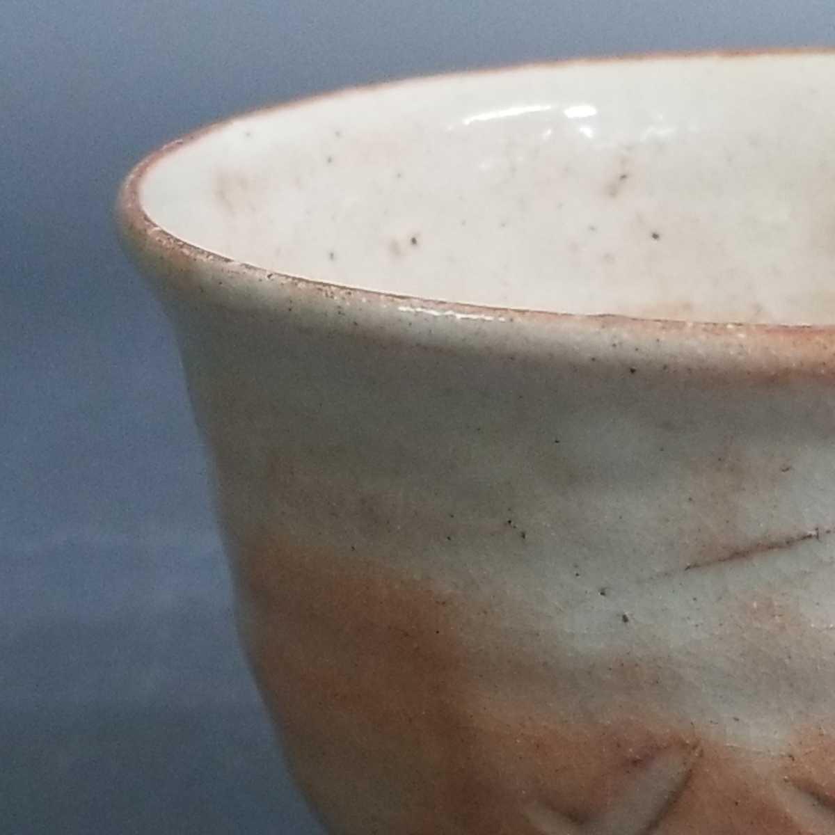 尚50)萩焼 渋谷泥詩 見島コーヒーカップ マグカップ 珈琲器 茶器 未使用新品 同梱歓迎_画像10