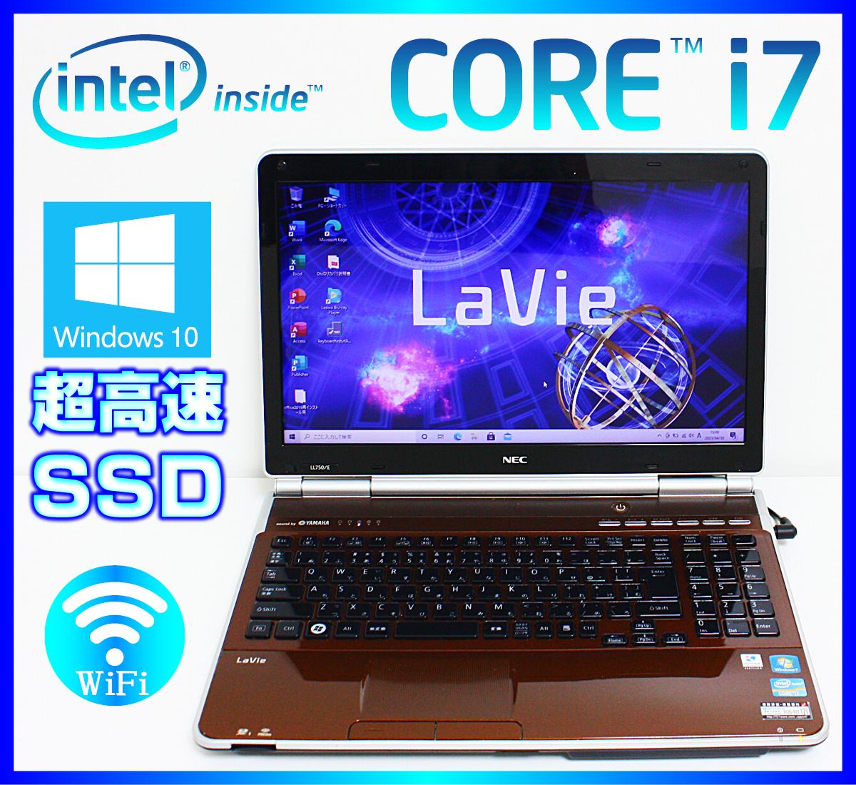 NEC Core i7 ブラウン 新品SSD1TB(1000GB) メモリ12GB DtoDリカバリー Office2019 Win10