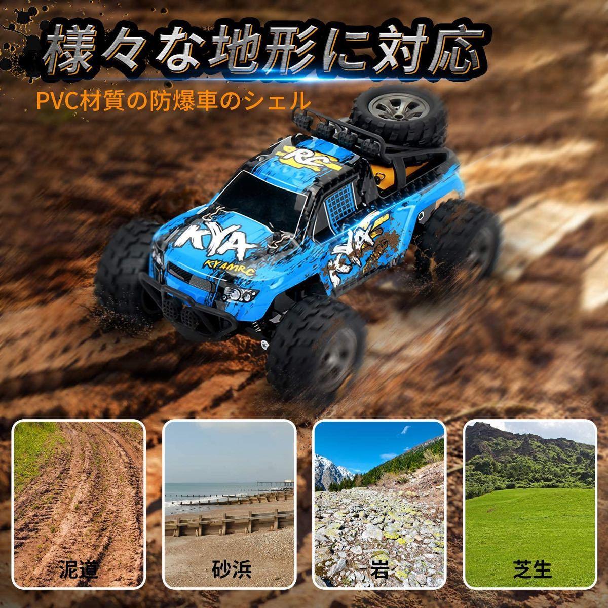 ラジコンカー リモコンカー RCカー ラジコン 子供おもちゃ子供の日 リモコンカー 男の子誕生日プレゼントRCカー