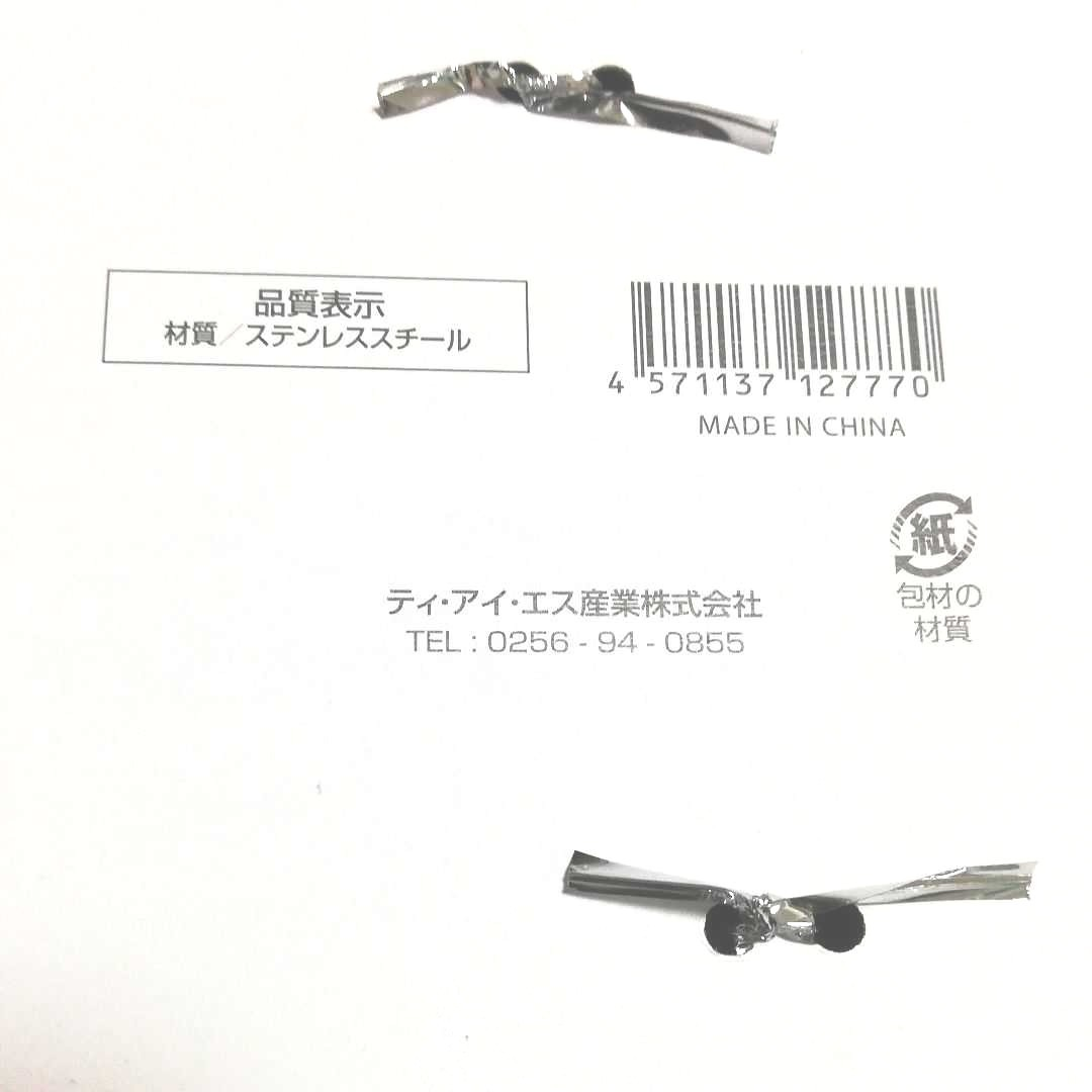 ピーラー ステンレス ワイド 80mm キャベツピーラー