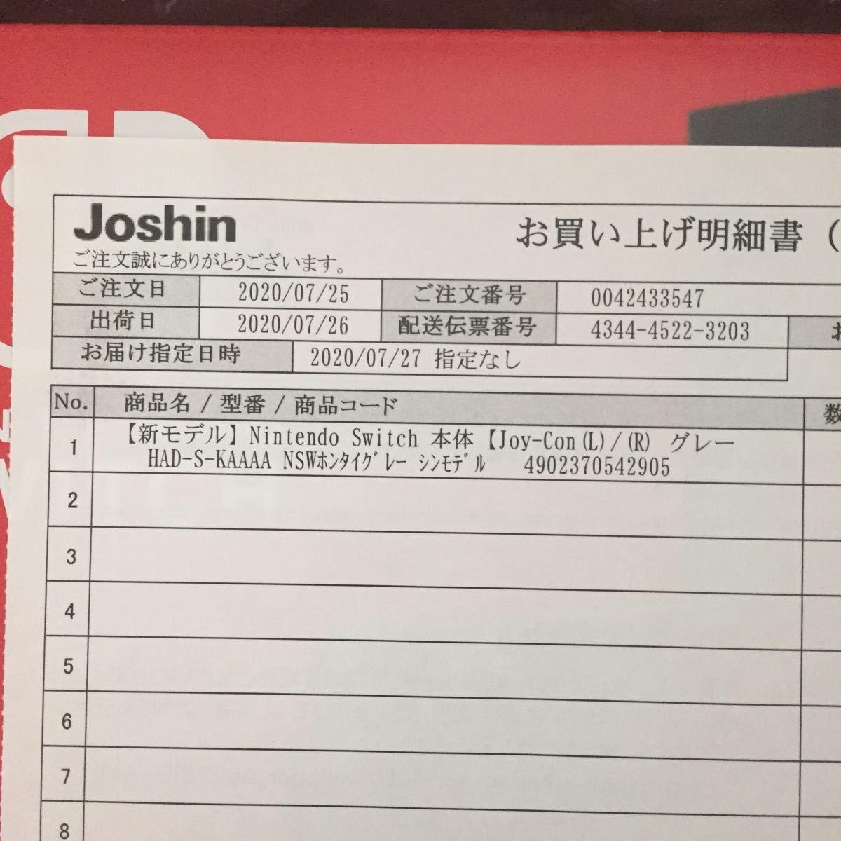 Nintendo Switch 任天堂 ニンテンドースイッチ 本体 Joy-Con (L) (R) グレー 新モデル 新品未開封_画像2