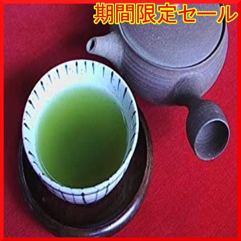 業務用 日本茶/静岡県掛川産 煎茶/あじまろ緑茶(1kg)_画像2