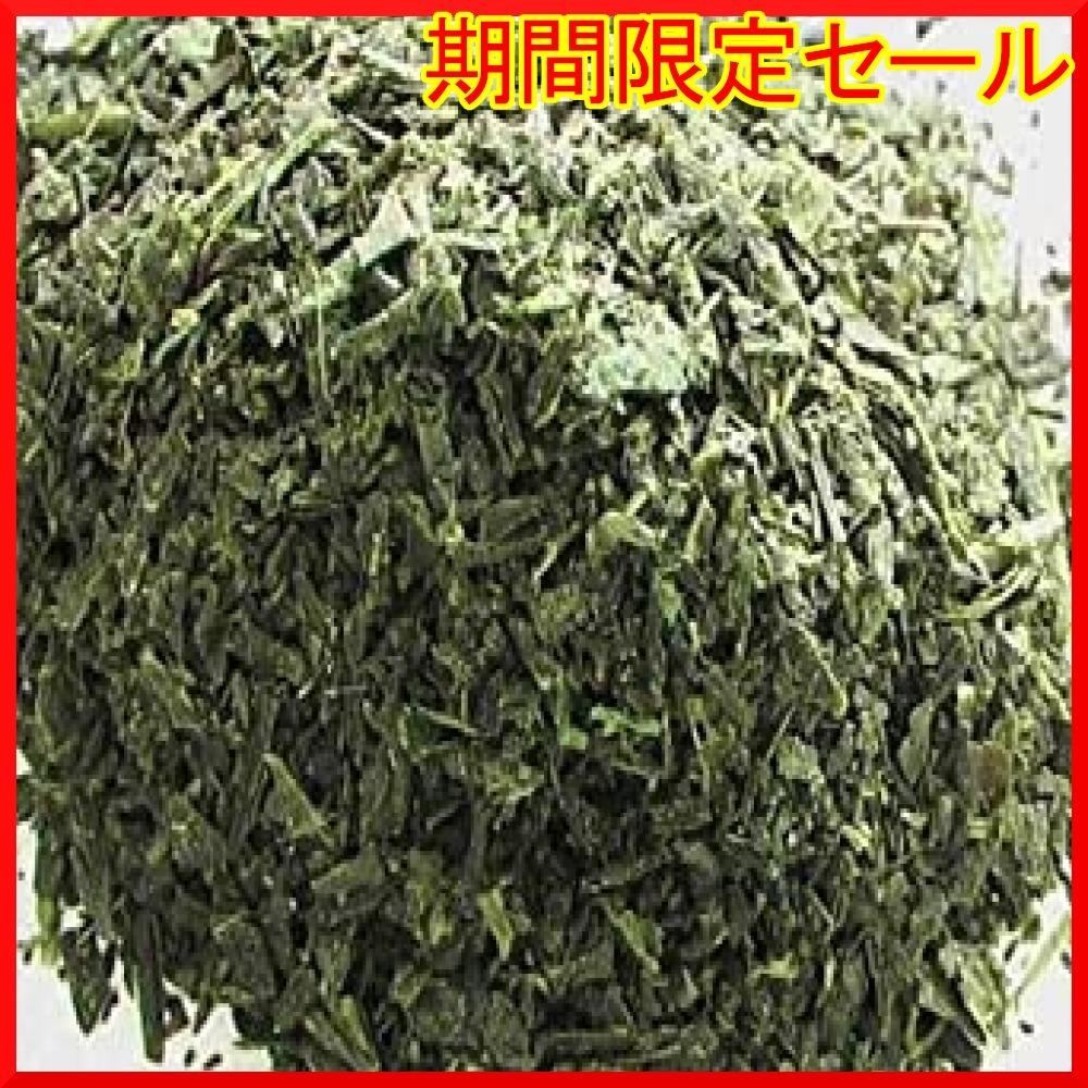 業務用 日本茶/静岡県掛川産 煎茶/あじまろ緑茶(1kg)_画像1