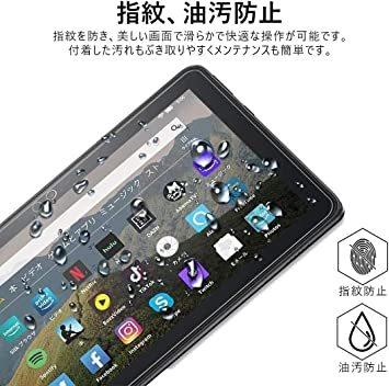 1枚セット Fire HD 8 Plus/Fire HD 8 2020年発売 ガラス フィルム 硬度9H 日本製素材旭硝子製 液_画像5
