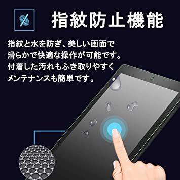1枚セット Fire HD 8 Plus/Fire HD 8 2020年発売 ガラス フィルム 硬度9H 日本製素材旭硝子製 液_画像3
