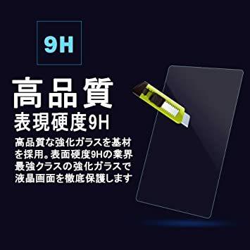 1枚セット Fire HD 8 Plus/Fire HD 8 2020年発売 ガラス フィルム 硬度9H 日本製素材旭硝子製 液_画像4