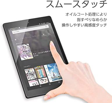 1枚セット Fire HD 8 Plus/Fire HD 8 2020年発売 ガラス フィルム 硬度9H 日本製素材旭硝子製 液_画像7