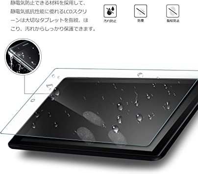 1枚セット Fire HD 8 Plus/Fire HD 8 2020年発売 ガラス フィルム 硬度9H 日本製素材旭硝子製 液_画像6