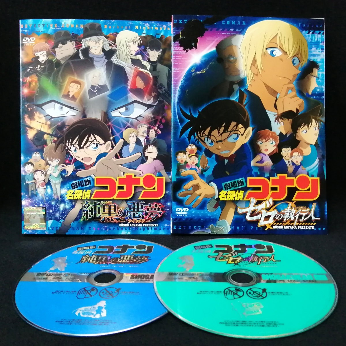 DVD 劇場版 名探偵コナン 純黒の悪夢 & ゼロの執行人 レンタル版