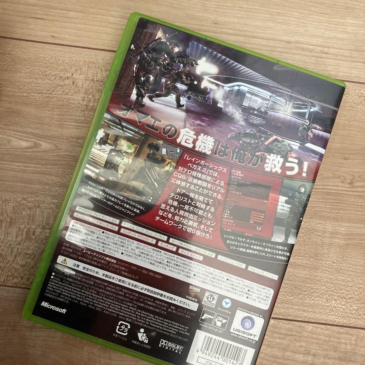【xbox360】 レインボーシックス ベガス2