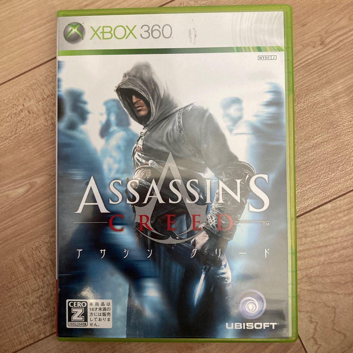 【Xbox360】 アサシン クリード