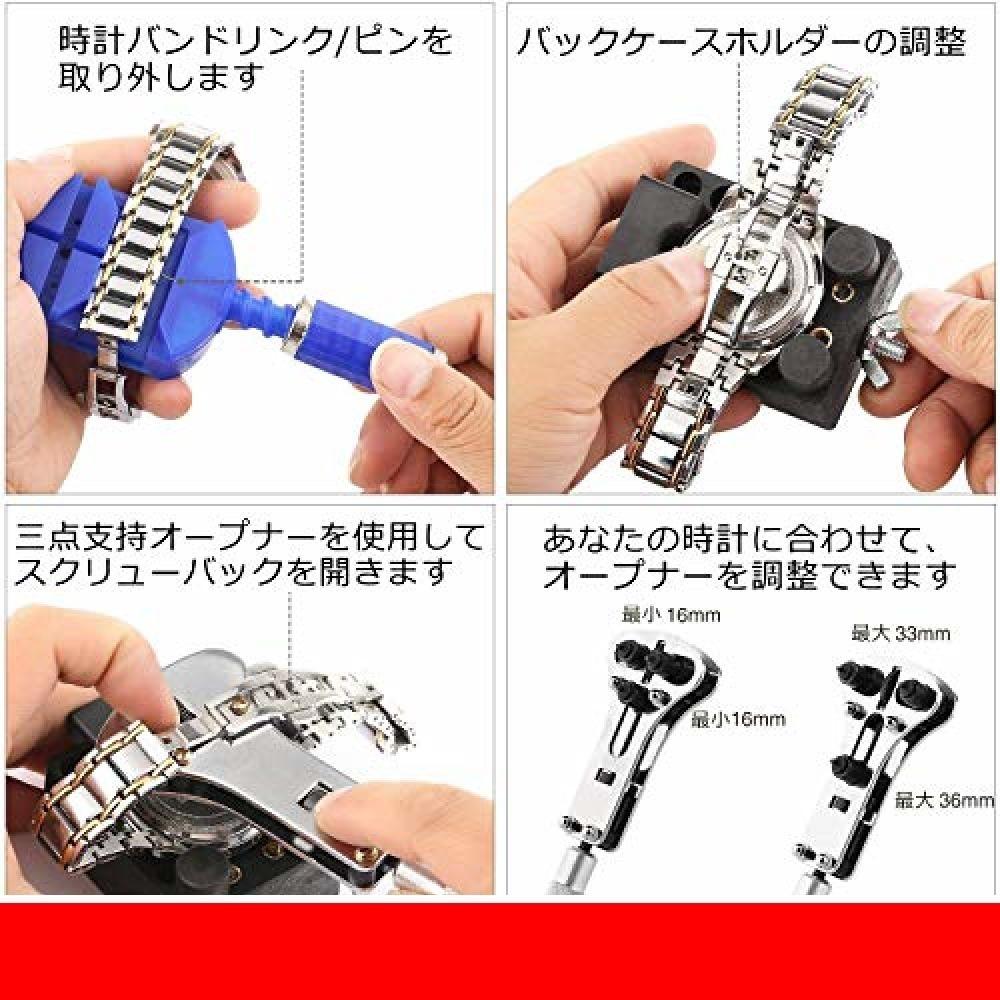 新品ブルー E·Durable 腕時計修理工具セット ベルト交換 バンドサイズ調整 時計修理ツール バEM6Y_画像3