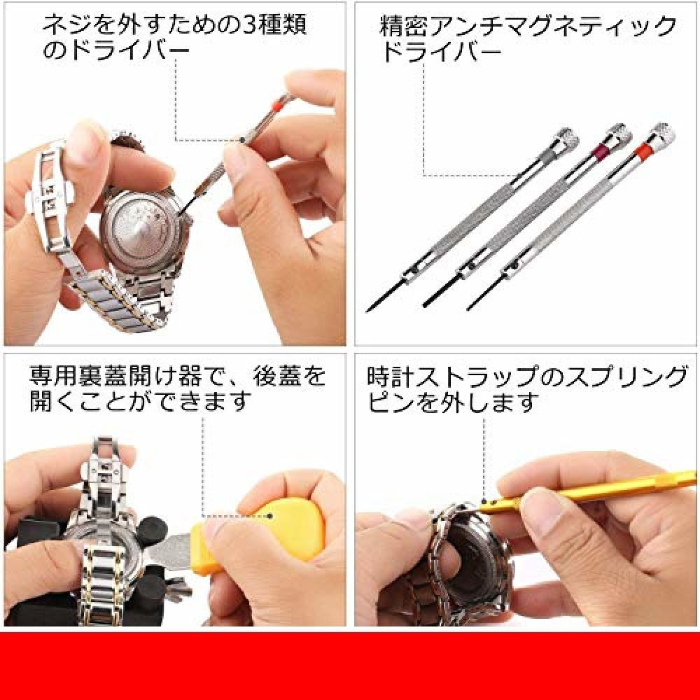 新品ブルー E·Durable 腕時計修理工具セット ベルト交換 バンドサイズ調整 時計修理ツール バEM6Y_画像4