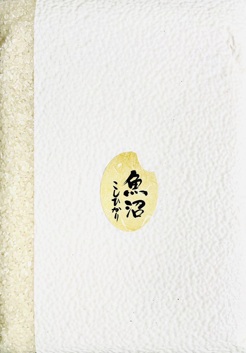 令和2年産 南魚沼ゼム酵素米コシヒカリ 2キロ 無農薬栽培米_画像1