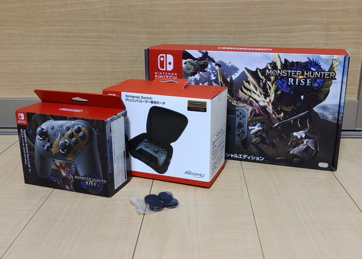 Nintendo Switch モンスターハンタースペシャルエディション & Proコントローラ