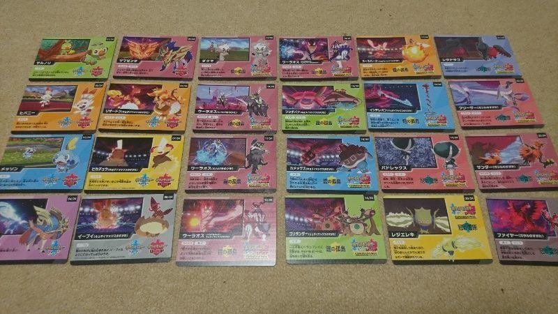 Switch ポケットモンスター 幻のポケモン ゲットチャレンジ 全24種 2セット シリアル使用済み ソード シールド ポケモン