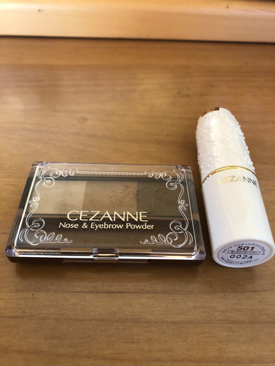CEZANNE ノーズ&アイブロウパウダー01キャメル、ラスティングリップカラーN501