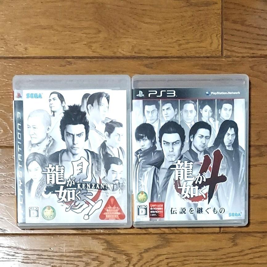 プレイステーション3(PS3) 龍が如くシリーズ 7本セット