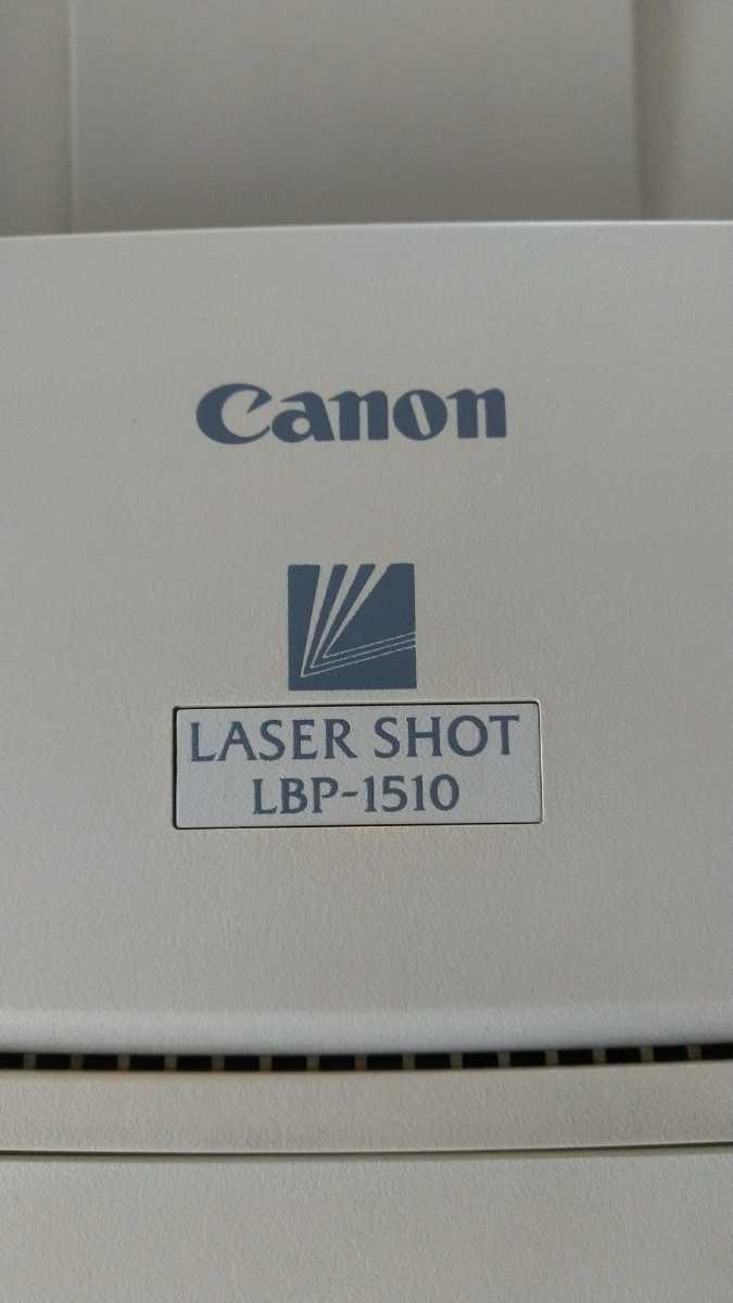 キャノンレーザ-プリンター LBP-1510_画像2