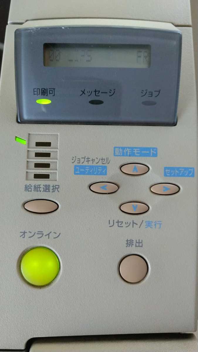 キャノンレーザ-プリンター LBP-1510_画像3