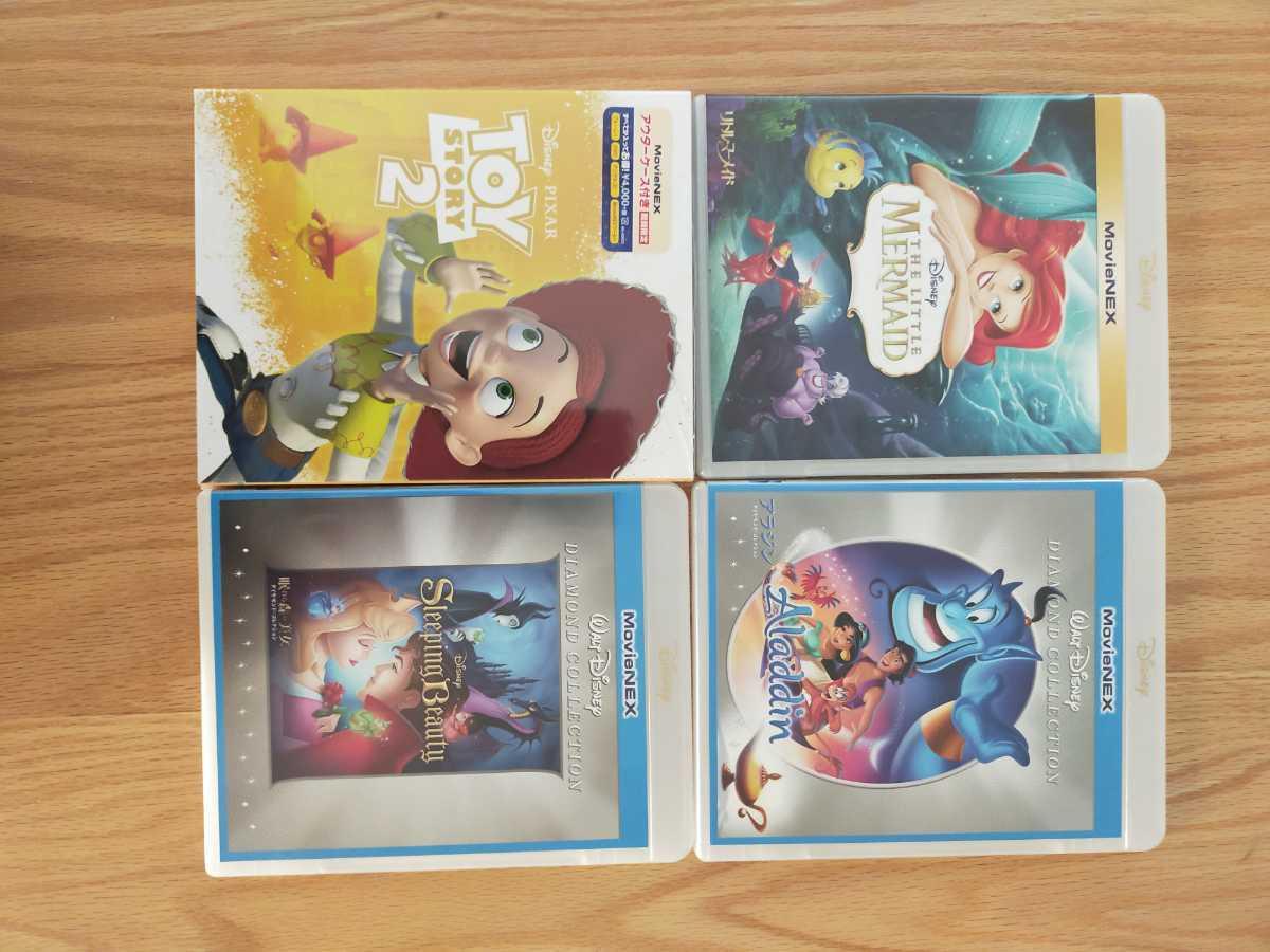 早い者勝ち ディズニー DVD 純正ケース 付き 4点セット 国内正規品 未再生 眠れる森の美女 トイストーリー など タイトル変更自由