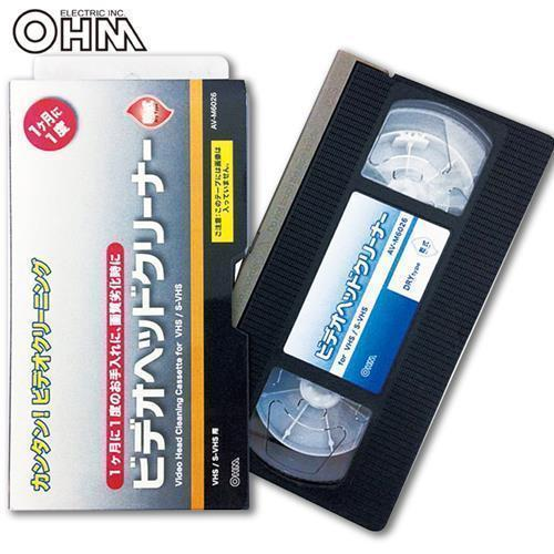 新品即決 VHSヘッドクリーナー 乾式 ドライタイプ AV-M6026 03-6026