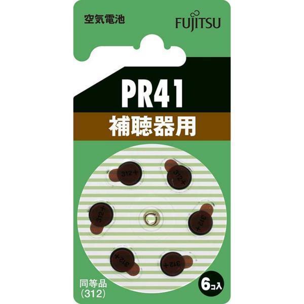新品即決 富士通 補聴器用空気電池PR4 PR41(6B) 07-6586_画像1