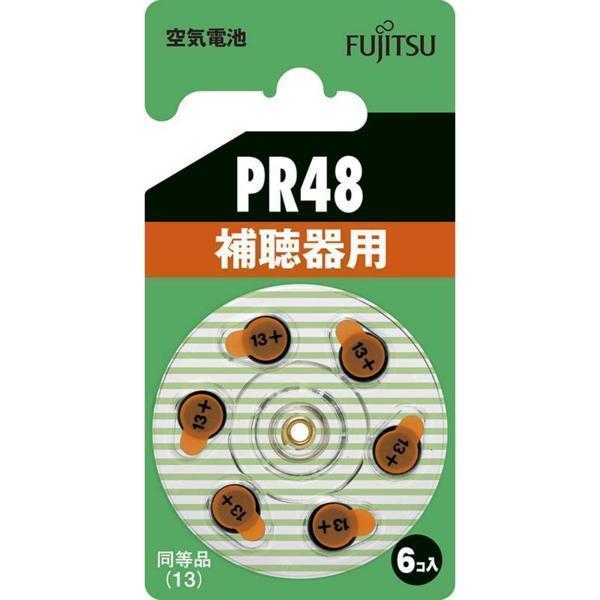 新品即決 富士通 補聴器用空気電池PR48 PR48(6B) 07-6588_画像1