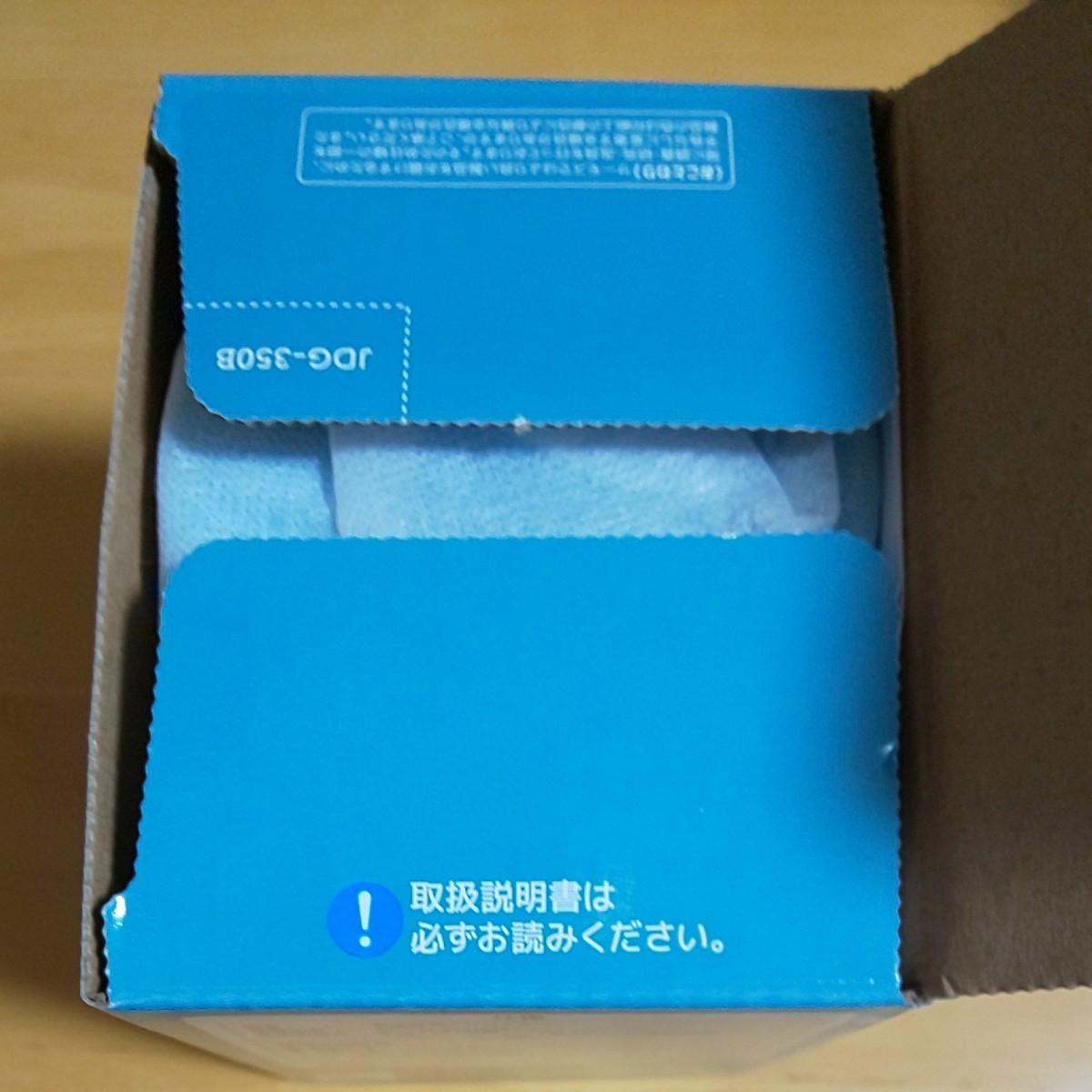 サーモス 真空断熱マグカップ JDG-350 ミッフィー 真空断熱 マグカップ