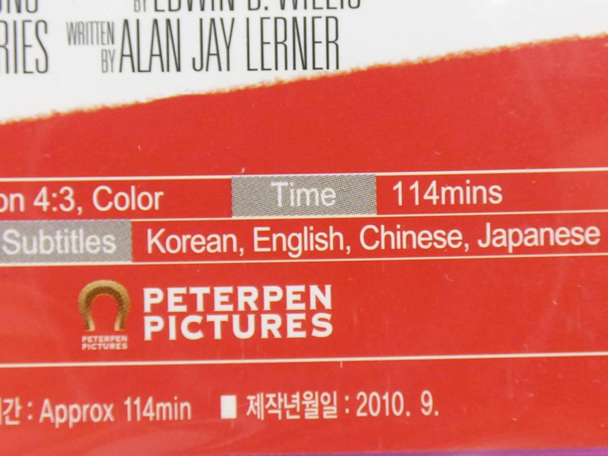 即決 全国一律送料無料 未開封 ブルーレイ 韓国版 日本語字幕入 巴里のアメリカ人 An American in Paris Blu-ray ゆうパケット発送_画像3