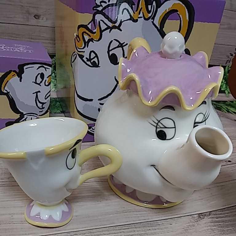 美女と野獣 ポット夫人のティーポットとチップのマグカップ ディズニー 陶器 可愛い