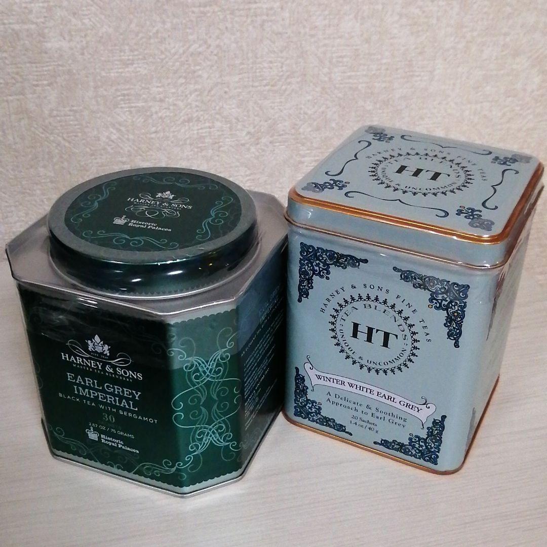 紅茶 HARNEY&SONS アールグレイ・インペリアル&ウィンターホワイト 2缶セット