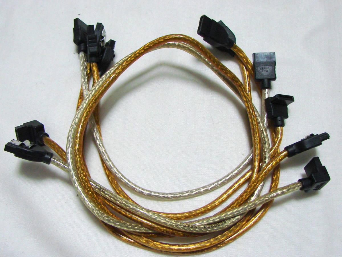 SATAラウンドケーブル ラウンドSATAケーブル 6本セット ゴールド L字 ラッチ付き 丸形 20cm 30cm 50cm