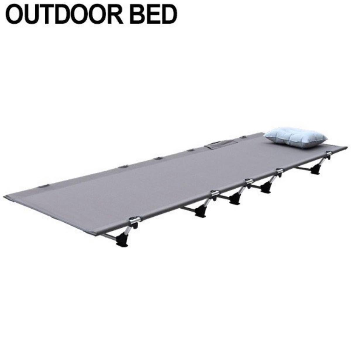【値下げしました】コット ローコット アウトドアベッド キャンプ 折りたたみ コンパクト 軽量 おすすめ