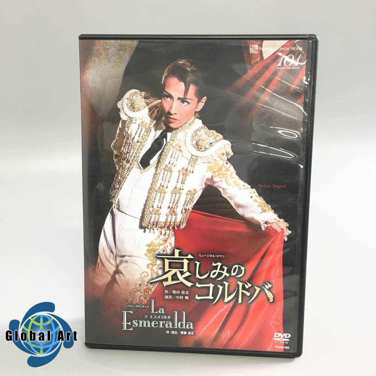 ★B04348【美品】宝塚歌劇/DVD/哀しみのコルドバ/La Esmeralda ラ エスメラルダ/雪組/全
