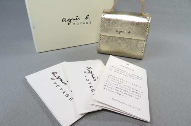 1円~ 【良品】agnis b. アニエスベー レザー バッグ型 バッグチャーム キーリング