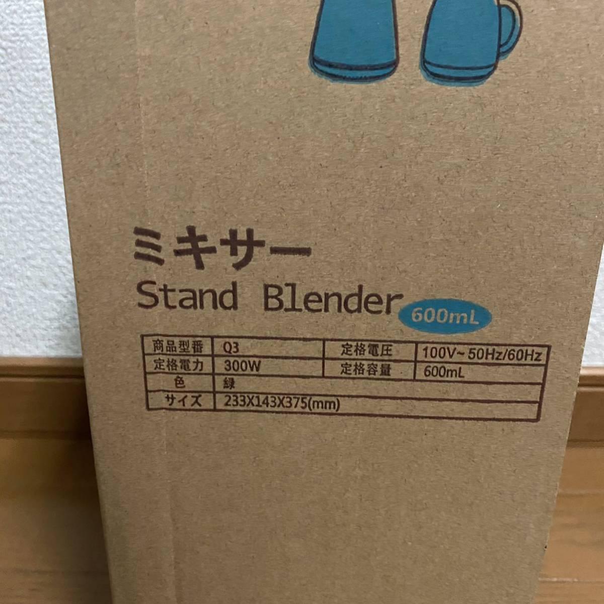 【即納】 Grownsy ミキサー ジューサー ブレンダー ダブルボトル