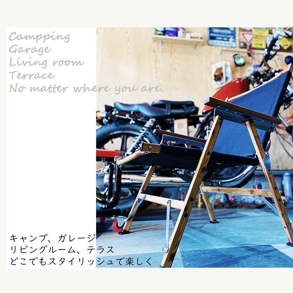 GROUSE キャンプチェア アウトドアチェア コンパクト カーミットチェア ローチェア コンパクト