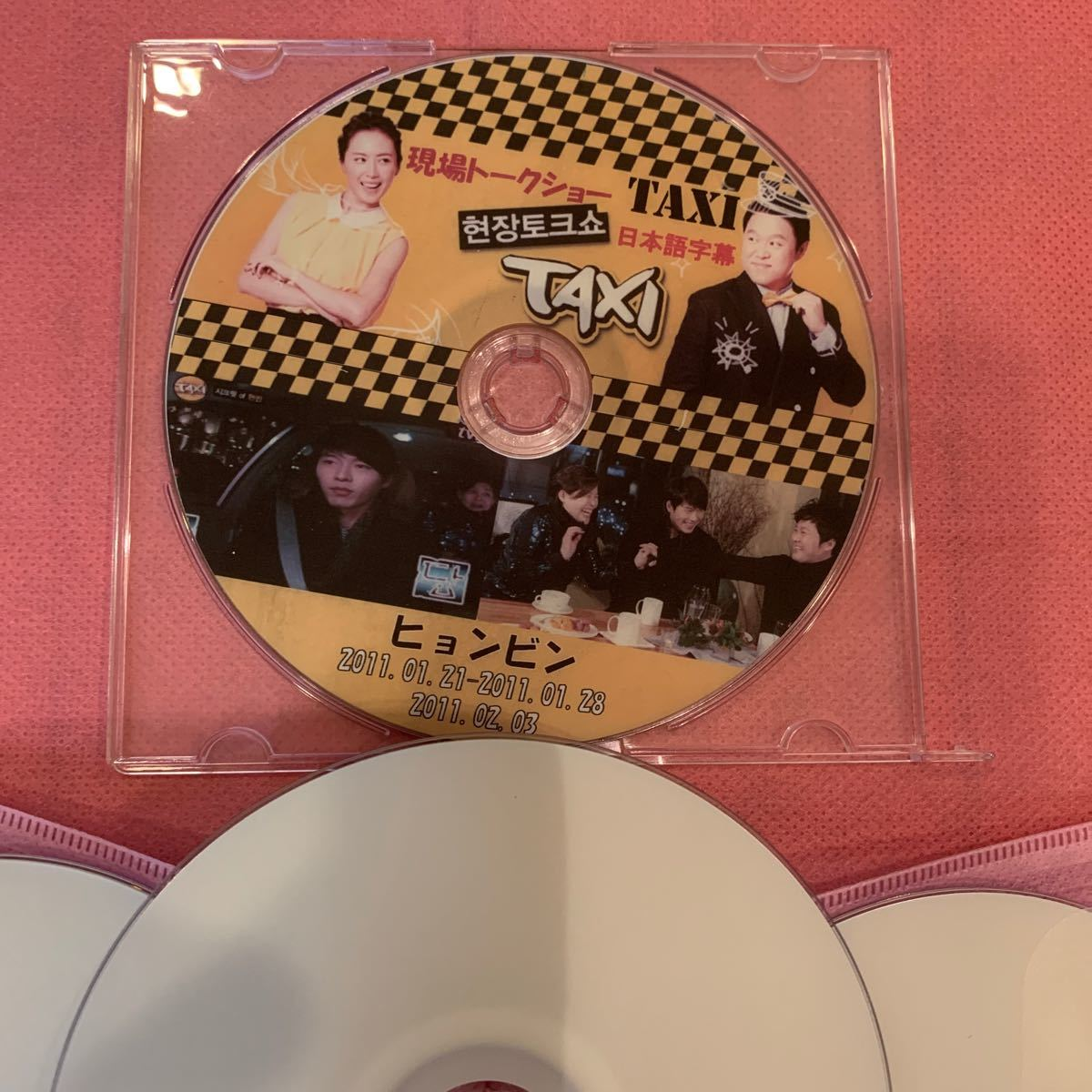 お値下げしました!ヒョンビン トーク番組TAXI +韓国映画3本DVD ヒョンビンペンは必見です!