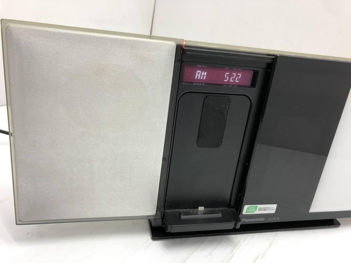 送料無料S30534 Panasonic パナソニックコンパクトステレオシステム SC-HC38 リモコンBluetooth CD iPOD_画像6