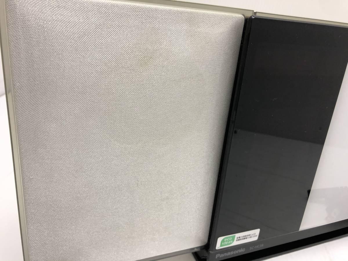 送料無料S30534 Panasonic パナソニックコンパクトステレオシステム SC-HC38 リモコンBluetooth CD iPOD_画像5